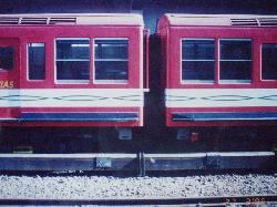 Botazos para lateral de vagones de subterraneo y o trenes Productos de goma